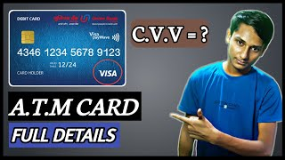 How to find CVV number on debit card | cvv क्या है | 2020 new update