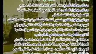preview picture of video 'مظاهرات حلب باب الحديد الشعار مقبرة هنانو نبوءة محمدية'
