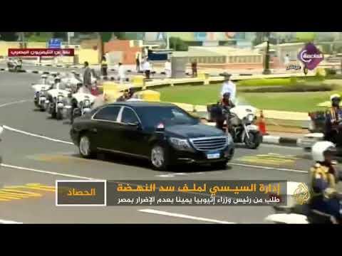 رئيس وزراء إثيوبيا يقسم للسيسي.. فهل اطمأن المصريون؟