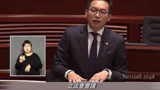 楊岳橋:完全同意周浩鼎剛才的陳詞。