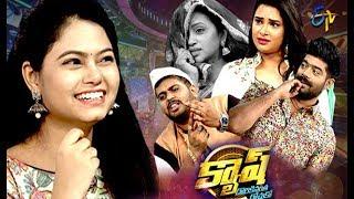 Cash  Hari Teja, Ramyabehara, Revanth, Saketh   8th June 2019   Full Episode   ETV Telugu