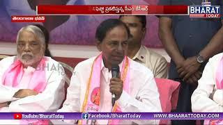 CM KCR Announces TRS Party Manifesto LIVE | Bharat Today