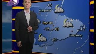 Прогноз погоды с Максимом Пивоваровым на 15 февраля