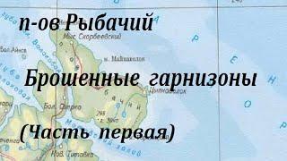 Лодочный кооператив разливы мурманская область на карте