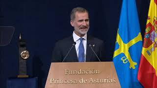 Palabras de Su Majestad el Rey en la ceremonia de entrega de los Premios Princesa de Asturias 2020