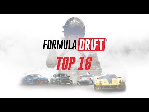 フォーミュラ・ドリフト イルウィンデール(カリフォルニア)第8戦 TOP16動画