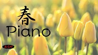 Chill Out Piano Music - Relaxing Piano Music - Music For Relax,Sleep,Work,Study