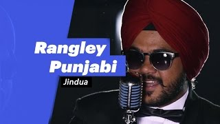 Jindua- Rangley Punjabi - songdew