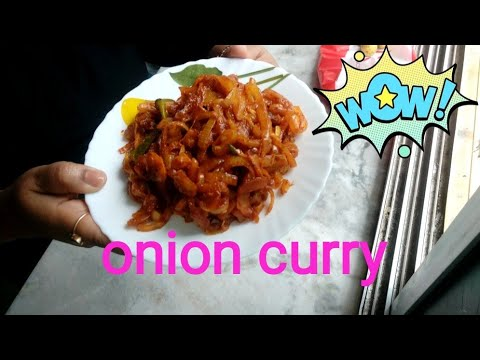Onion curry#. Amita