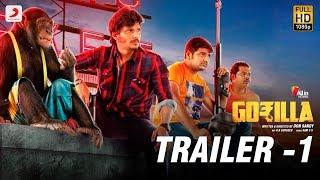 Gorilla - Official Trailer