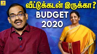 வரி விலக்கு இனி இல்லை ? : Budget 2020 Full Explanation | Nirmala Sitharaman | Soma Valliappan