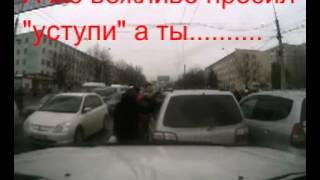 Разборка на дороге БИШКЕК Кыргызстан