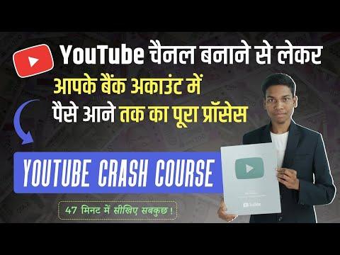 YouTube se Paise Kaise Kamaye? 2021 Free YouTube CRASH Course in Hindi