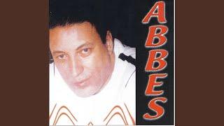 تحميل اغاني Ya Mera Yehdik Rabbi MP3