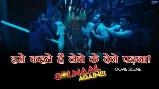 Ise Kehte Hain Lene Ke Dene Padna   Movie scene   Golmaal Again   Ajay   Arshad   Kunal   Tusshar