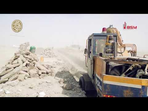 Gwadar Golf City Latest Development Progress Video