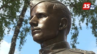 Памятник советскому летчику-асу Александру Клубову открыли в Вологде