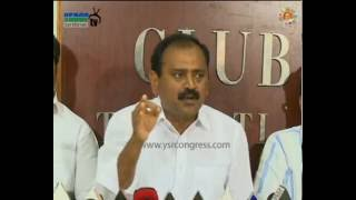 Chandrababu Must Go To Jail In Cash For Vote Scam Says YSRCP Leader Bhumana Karunakar Reddy