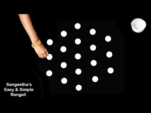 Easy And Simple Rangoli With 5X3 dots | small kolam | easy muggulu | daily rangoli designs