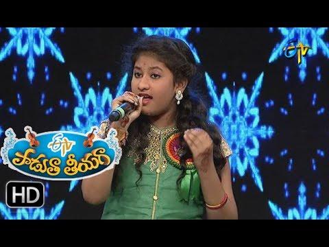 Bham Chiki Bham Bham Song | SNaimisha Performance | Padutha Theeyaga | 28th May 2017 | ETV Telugu