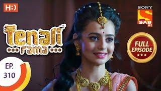 Tenali Rama - Ep 310 - Full Episode - 13th September, 2018
