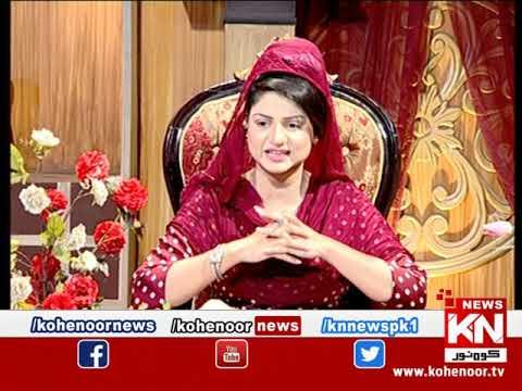istakhara 11 MAY 2019 | Kohenoor News Pakistan