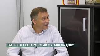 Спорт-на-Дону от 6 июля 2021