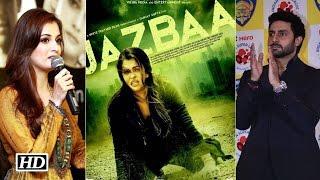 Jazbaa TRAILER   B-Town Reacts on Aishwarya's Comeback