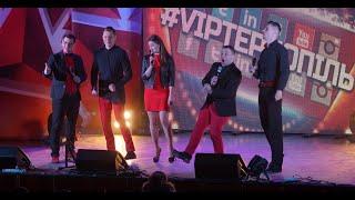 Концерт VIP Тернопіль у Шепетівці