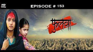 Phulwa - 27th September 2011 - फुलवा - Full Episode