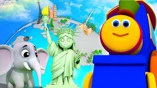 боб поезд вокруг света | песни для детей | Bob Train Around The World | Kids Tv Russia