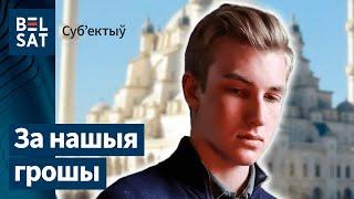 Коля Лукашэнка спаліўся. NEXTA на Белсаце | Коля Лукашенко спалился