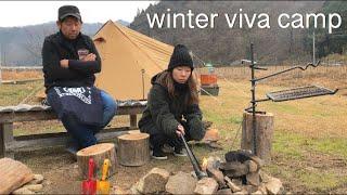 Secret Base   冬のファミリーキャンプ    (冬のランドステーション)