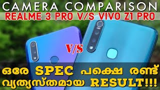 ViVO Z1 Pro vs Realme 3 Pro Speed Test Comparison || Antutu