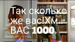 АААААА 1000 КОТЯТ!!!УРА!