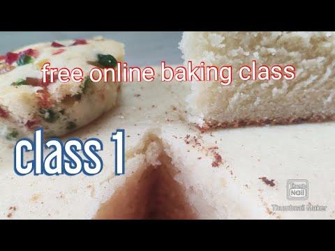 Free online baking class -1 | vanilla spoonge cake |eggless vanilla cake|वैनिला केक|વેનીલ કેક