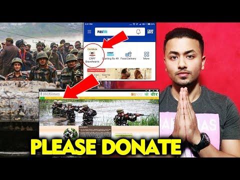 DONATE MONEY To Families Of CRPF Jawans | शहीदों के परिवार को करें मदद | Pulwama