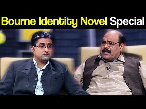 Khabardar Aftab Iqbal 19 October 2018 – Bourne Identify Novel Special – Express News