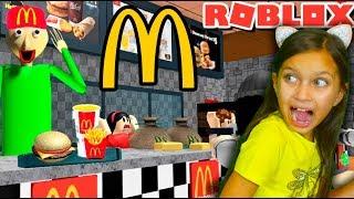 БАЛДИ в МАКДОНАЛЬДС РОБЛОКС BALDI в Реальной Жизни Roblox McDonalds Baldi