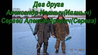 Зимняя рыбалка ковдор
