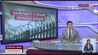 В Алматинской области заключенные колонии-поселения жалуются на избиения сотрудниками администрации