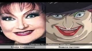 Забавные сходства знаменитостей Приколы в картинках