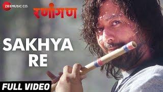 Sakhya Re - Full Video | Ranangan | Swwapnil Joshi