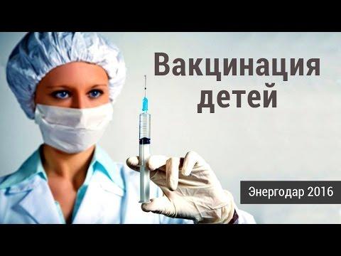 Состав прививка от гепатита а