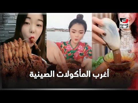 المأكولات الصينية المتهم الأول في صناعة الفيروسات