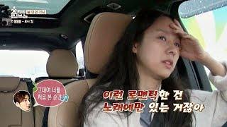 꿀 떨어지는 노랫말♥… 현실엔 없어! (증인:이효리) 효리네 민박2 12회