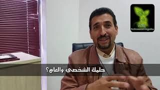 شخصية بيئية: سعد داغر