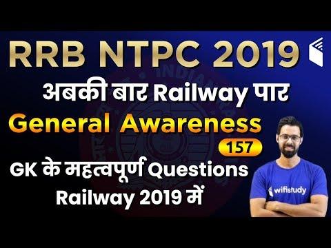 9:00 AM - RRB NTPC 2019 | GA by Bhunesh Sir | Important GK Questions