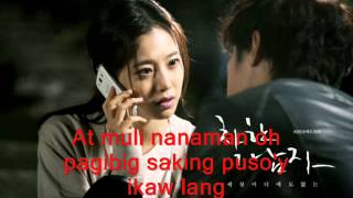 IKAW PALA - KRIS LAWRENCE LYRICS (Innocent Man Ost)