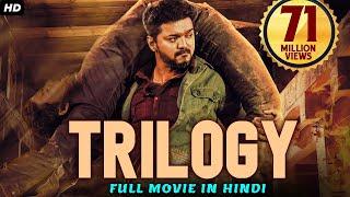 Hansika Motwani New Movie 2017 - Trilogy (2017) New Released Dubbed Hindi Movie   2017 Dubbed Movie